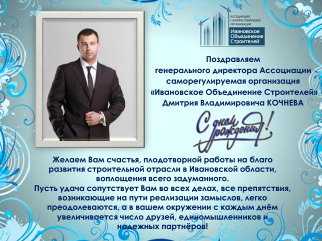 Поздравления С Юбилеем Бывшего Начальника